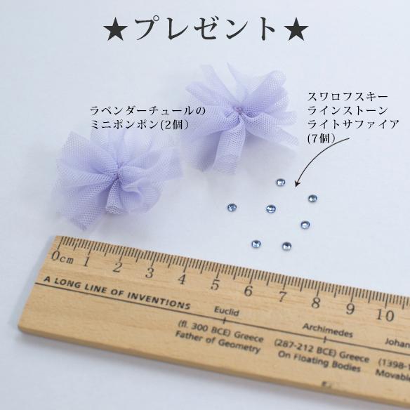 【アートファブリック】リラックスネコちゃん