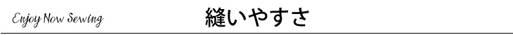 【ニット】両面編みストレッチニット(ネイビー)