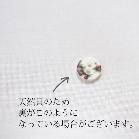 【副資材】貝ボタン11.5ミリ(シンプルとフラワーの2種類)