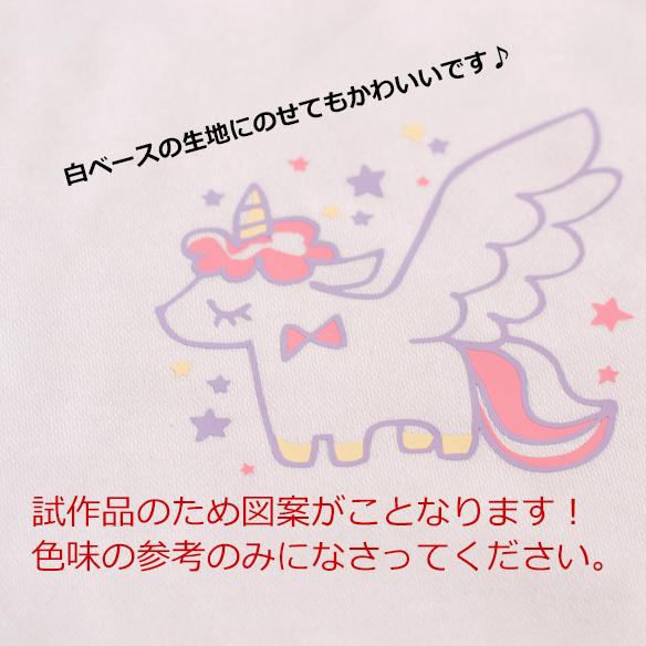 【アイロンシート】ねむねむユニコーン