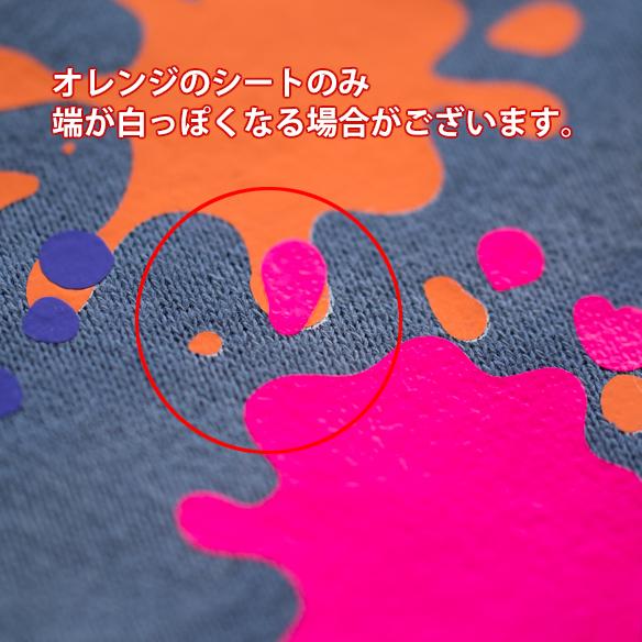 【アイロンシート】ペイント