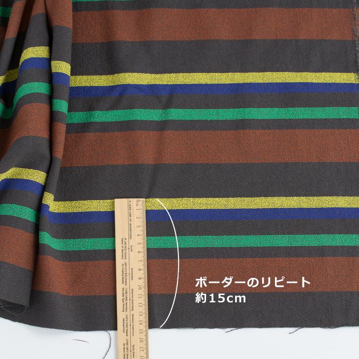 【布帛】ランダムボーダー(ブルー/グリーン系
