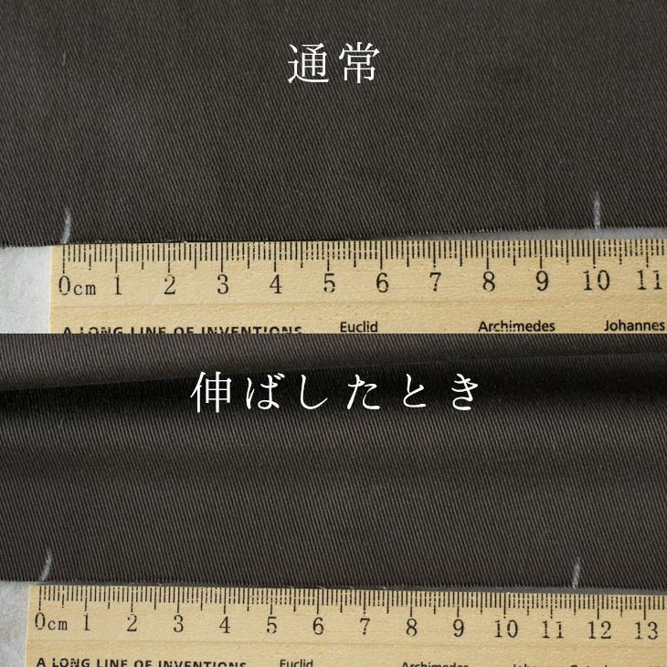 【布帛】表ピーチ起毛ストレッチツイル(ダークブラウン)