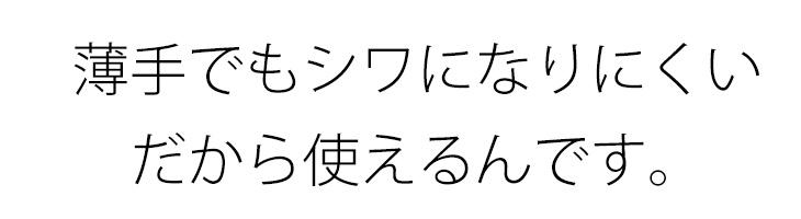 【布帛】T/C 薄手デニム(デニムネイビー)