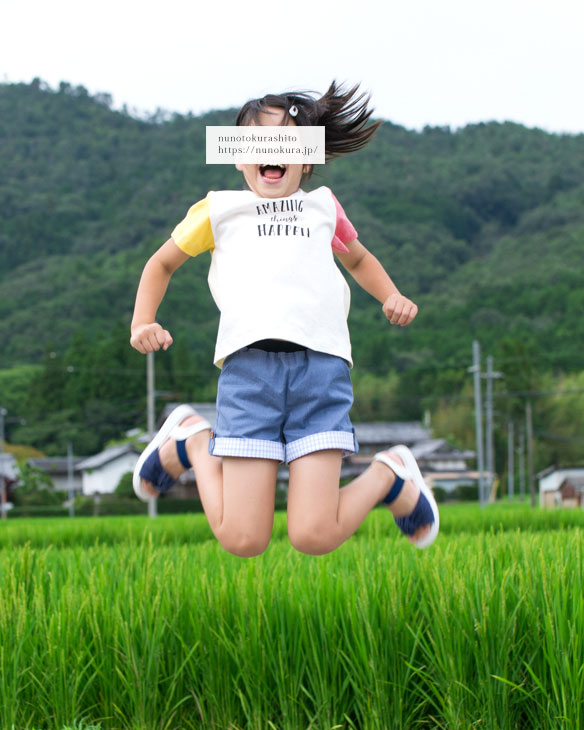 【布帛】ボトムスの定番!やわらかストレッチチノ(デニムブルー杢))