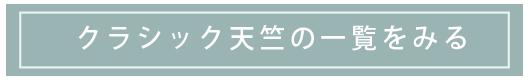 【ニット】40/2 クラシック天竺(コバルトブルー)