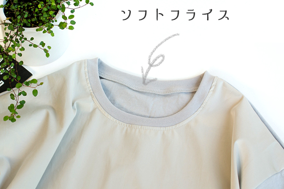 【ニット】40/2 クラシック天竺(スカイグレー)