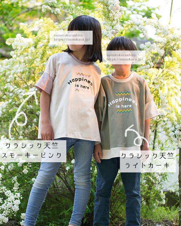 【ニット】40/2 クラシック天竺(アイボリー)
