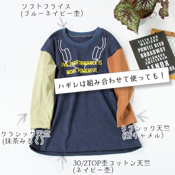 【ニット】40/2 クラシック天竺(新キャメル)