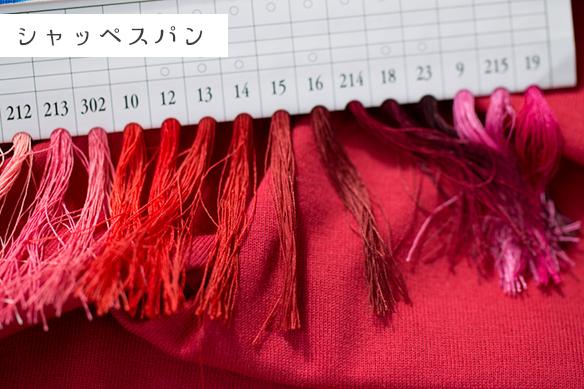 【ニット】40/2 クラシック天竺(カーネーションレッド)