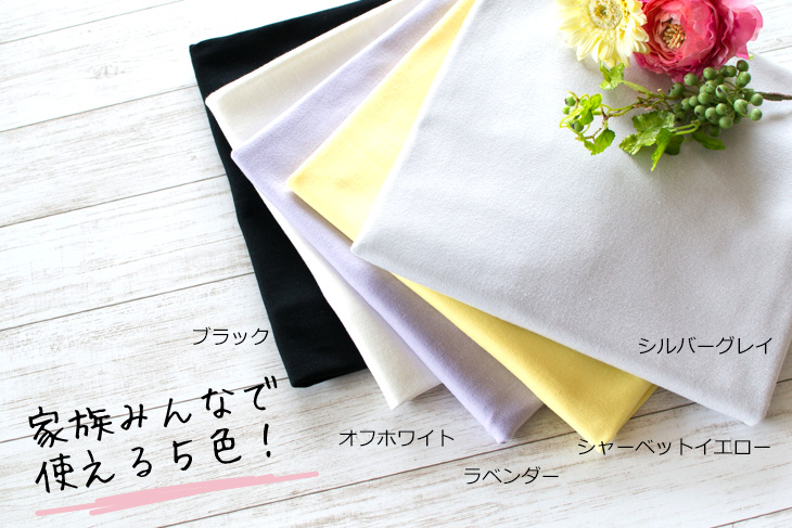【ニット】40/2 クラシック天竺(オフホワイト)