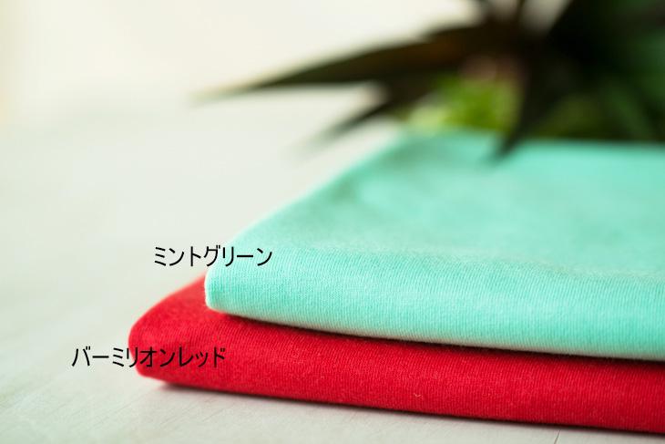 【ニット】30/1 コットン・薄手天竺ニット(ミントグリーン)