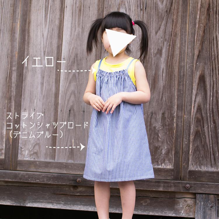 【ニット】30/1 コットン・薄手天竺ニット(ミカン)