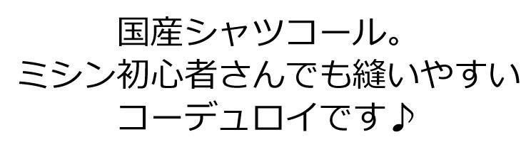 【布帛】シャツコール(柄:カラフルフラワーピンク)