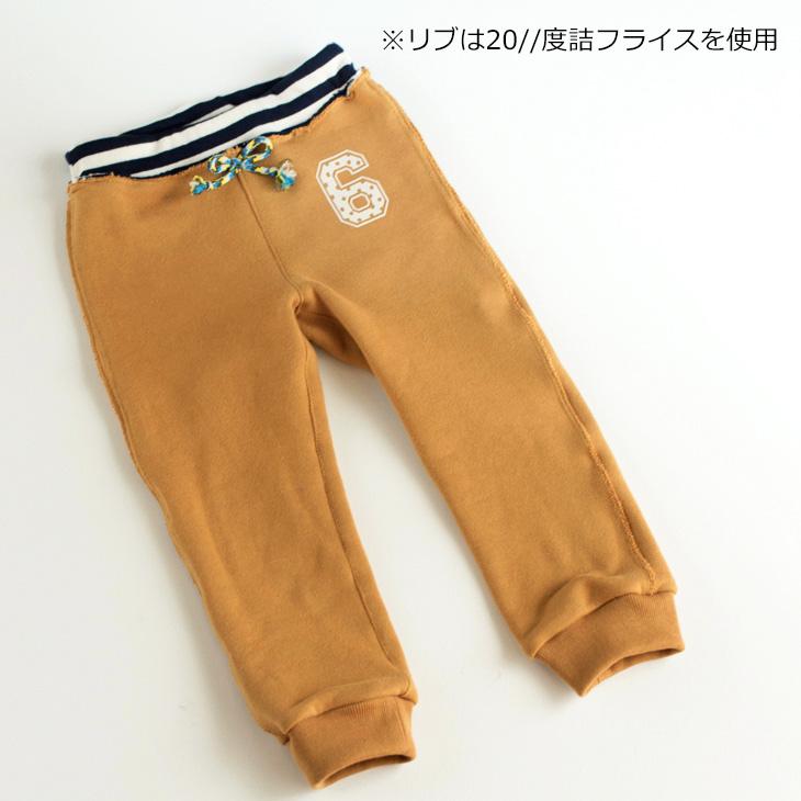 【ニット】30/7 コットン・度詰裏毛(パンプキンパイ)