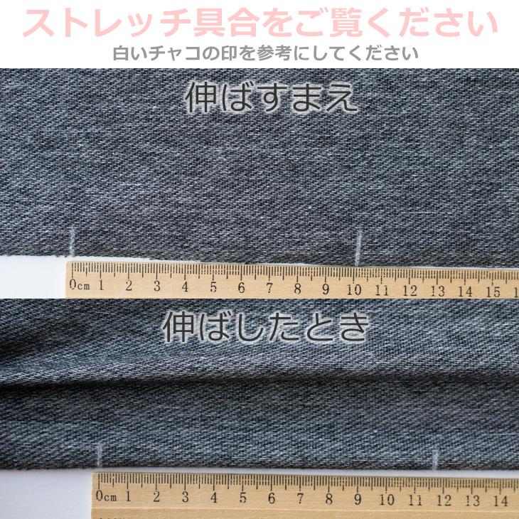 【ニット】大人キレイなストレッチ・インレーデニムニット(ブラック