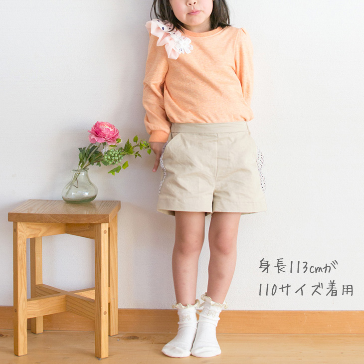 【布帛】綿麻バイオ・ラフスタイルツイル(ベージュ)