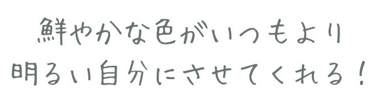 【布帛】リネンシャンブレー(ミント)