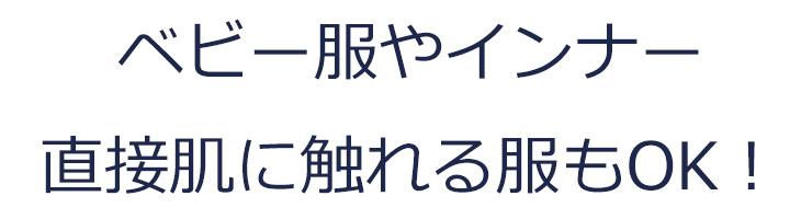 【ニット】60/ ソフトスムース(グレー杢)