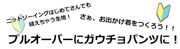【ニット】やわらかダンボールニット(カーキグリーン)