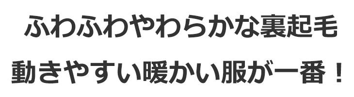 【ニット】コットン・ライト裏起毛(ターコイズブルー)