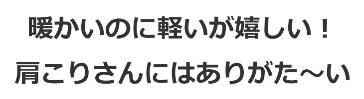 【ニット】T/C ライト裏起毛(薄グレー杢)