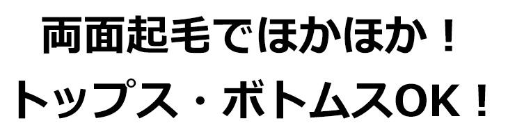 【布帛】ウール混・起毛クロス(オレンジ×ブラック)