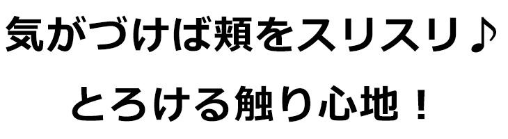 【ニット】カラフル・ミンク起毛(ブルー系)