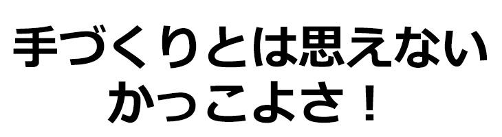 【ニット】ストレッチミニ裏毛(インディゴ)