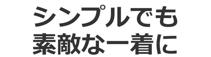 【ニット】ウールブークレー(ネイビー)