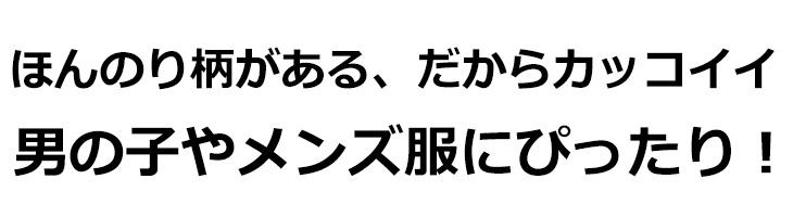 【ニット】トライアングル柄キルトニット(ブラック)