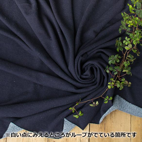 【ちょっとワケあり】【ニット】インディゴ染めウール混裏毛ニット