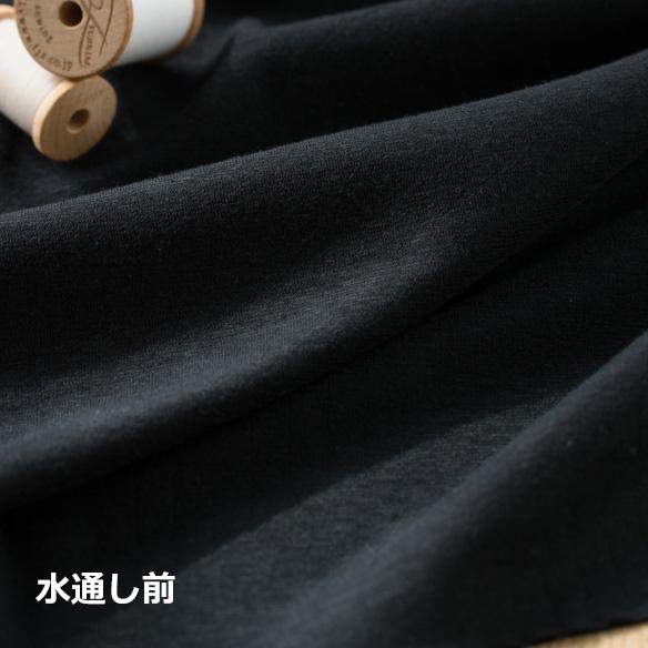 【ニット】ふんわり接結ニット(ブラック)