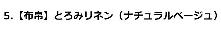 LUCKY BAG 2019 【レディス】