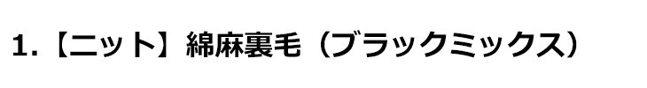 LUCKY BAG 2019 【クール】