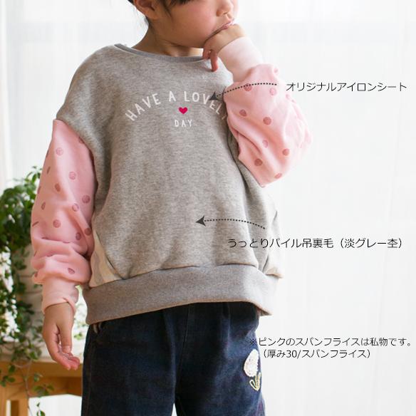 【ニット】【オリジナル】30/10 裏毛きらきらドットプリント(ももソーダ)