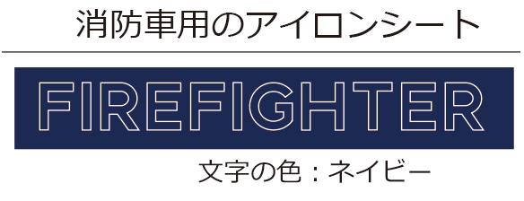 【パック】SAKURA PACK