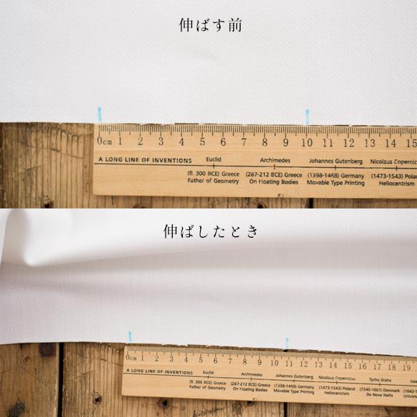 NK4-029 丈夫なストレッチホワイトデニム