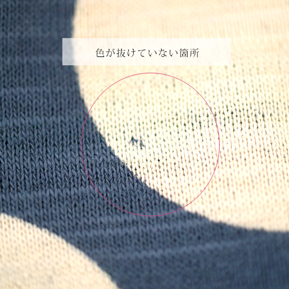 【ニット】30/2オーガニック天竺 クールドット柄(グレー×シルバーラメ)