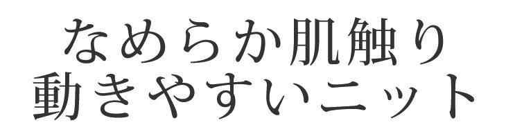 【ニット】なめらかストレッチボーダージャガード(オフホワイト×ダークネイビー)