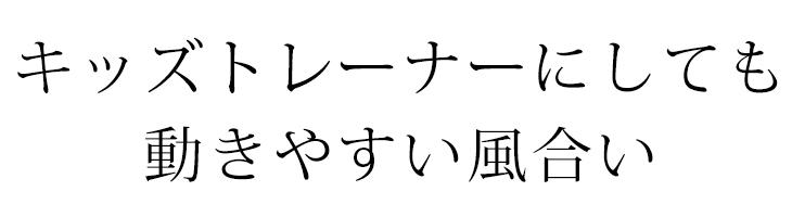 【ニット】 【ニット】レオパード柄30/10 トビ裏毛ニット(オートミールベース)