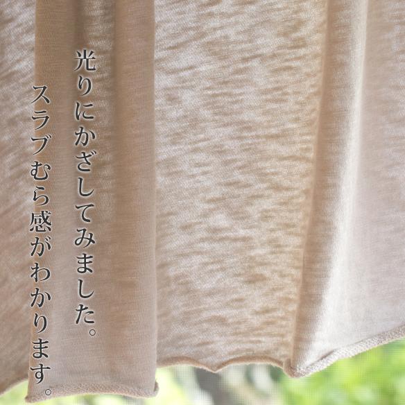【ニット】スラブガーゼミニ裏毛(薄グレー)