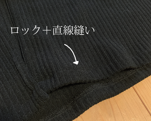 【ニット】表微起毛うねニット(ブラック)