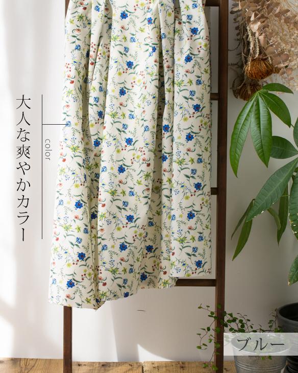 【布帛】シャツコール・クラシックフラワー柄(全2色)