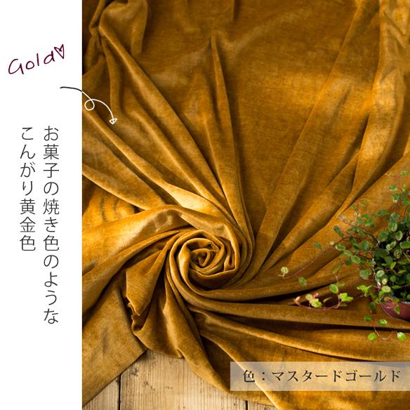 【ニット】深み色が美しいベロアニット(全6色)