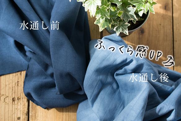 【ニット】空気をふくんでふっくらストライプ柄接結ニット(3色)オーダーカット