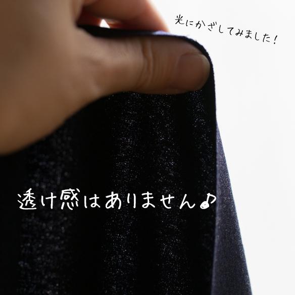 【布帛】セレモニー服にいいウール・撥水加工(ネイビー)