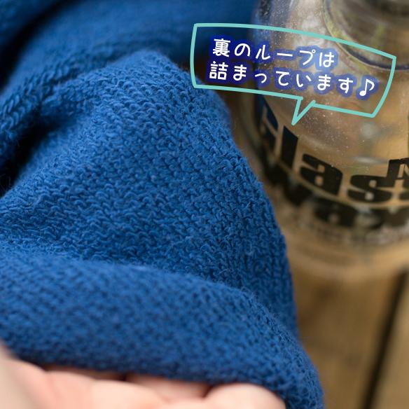【ニット】きれいな青色の厚みのある裏毛B(海青/うみあお)