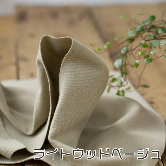 【ニット】30/スパンフライス(4色)