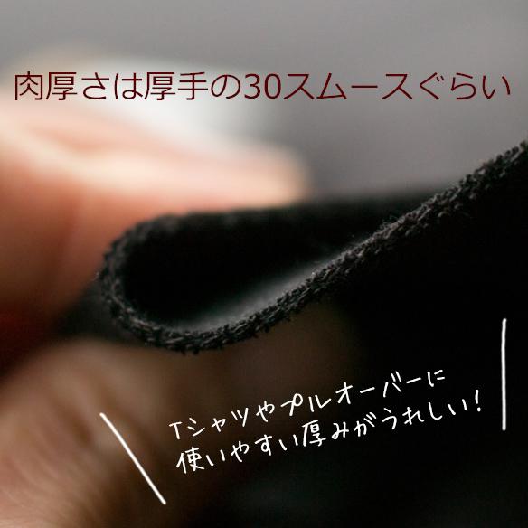 【ニット】するりとなめらかな接結ニット(ダークブラウン)
